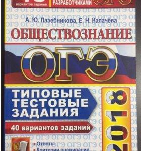 Книги огэ