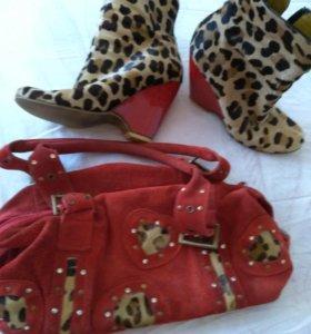 Сумка и ботинки