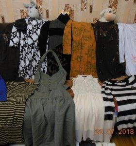 Платья, сарафаны, юбки, комбинезоны 42, 44, 46, 48