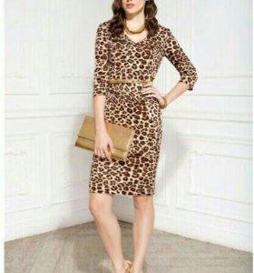 Продам леопардовое платье. Универсальное