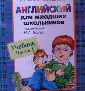 Книга/Учебник