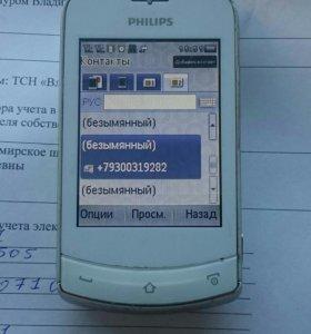 Филипс .2сим. отличная звонилка