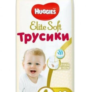 Трусики huggies elite soft 4 (37 штук)