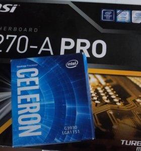 Связка LGA1151 (мат. плата + процессор + озу)