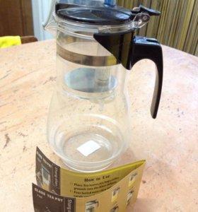 Чайник заварник стеклянный