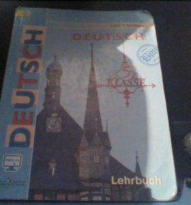 Немецкий язык за 5 класс немецкий язык за 4 класс