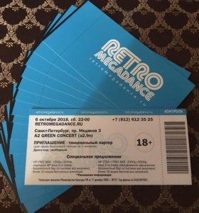 Билеты на retro mega dance в клуб А2 на 6.10.2018