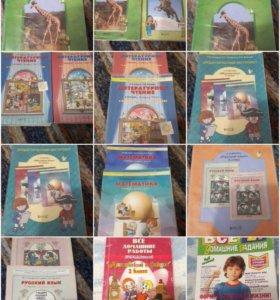Учебники 3 класс школа 2100