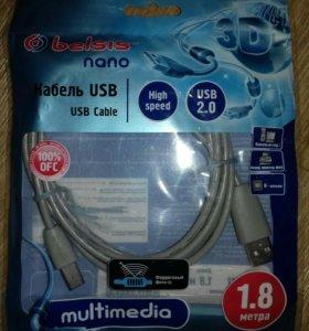 Кабель usb 2.0 bw 1411