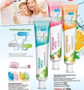 Зубная паста и ополаскиватель для рта Фаберлик