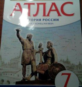 Атлас по Истории России, 7 класс, совсем новый