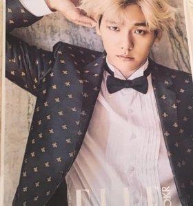 плакат с бекхеном из exo