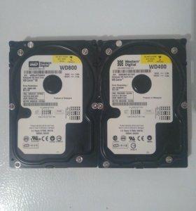 Жесткие диски на 40 и 80 гб