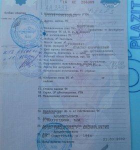 ПТС Камаз 55111