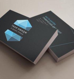 Стильный дизайн визитки