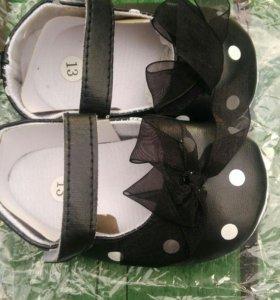 Туфли для маленькой принцессе