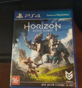 Horizon продажа, обмен