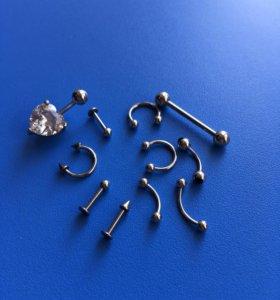 Пирсинг| украшения для пирсинга| серёжки|