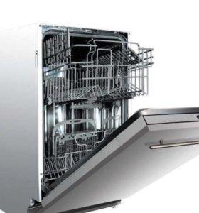 Посудомоечная машина б/у из Финляндии