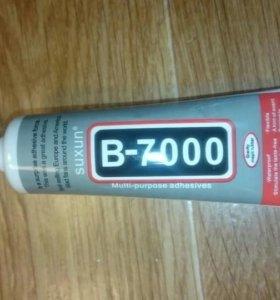 Хороший клей B7000