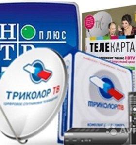 Триколор ТВ НТВ +