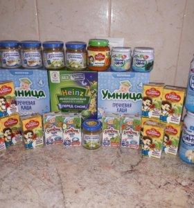 Детское питание+подарок🎁