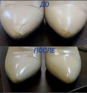 Реставрация кожаных изделий. Окрашивание кожи