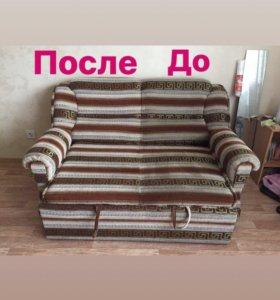 Химчистка мягкой мебели/ ковров/паласов/ матрасов