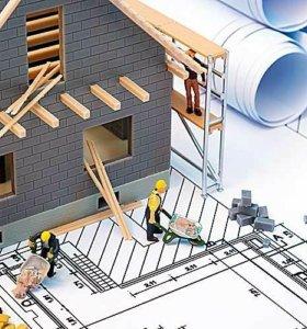 Строительство под ключ