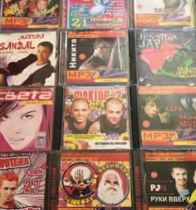 Музыка CD диски MP 3