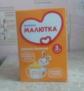 Детское молочко МАЛЮТКА 3