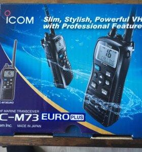 Icom ic-m73 plus (euro plus)