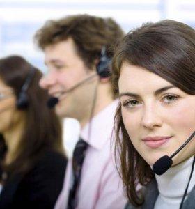Диспетчер по совершению исходящих звонков