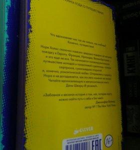 """Новые книги издательства """"Клевер"""""""