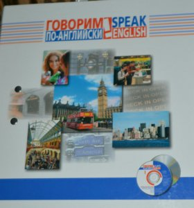 Карточки с папкой и дисками Говорим- по-английски
