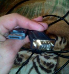 Продаю два кабеля от ноутбука к телевизору