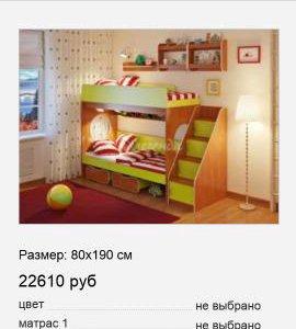 Двухъярусная кровать детская Легенда