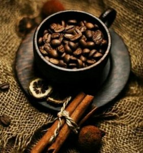 Кофе 100% арабика
