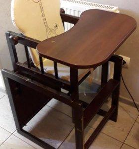 Детский стульчик трансформер