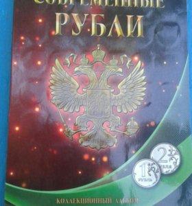 Современные монеты РФ . 1 рубль , 2 рубля, 5 и 10р