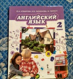 Английский язык +CD (Комарова)