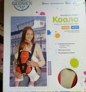 Кенгуру, для переноски детей.