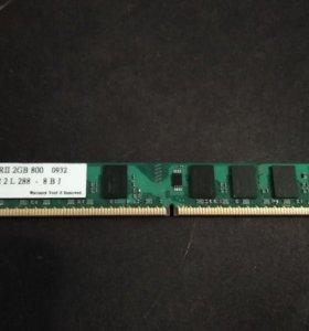 Оперативная память Hynix DDRII 2Gb 800MHz