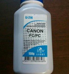 Тонер для Canon FC/PC