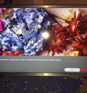 Телевизор LG(идеальный)