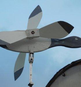 ветряк-утка