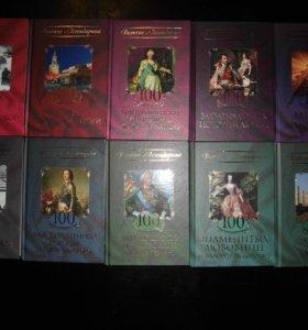 36 книг, 75 руб./шт