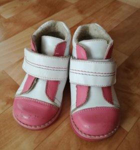 Обувь р. 20-21