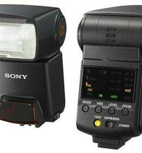 Вспышка Sony HVL-F42AM