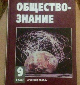 Продаю учебники(220 за один учебник)